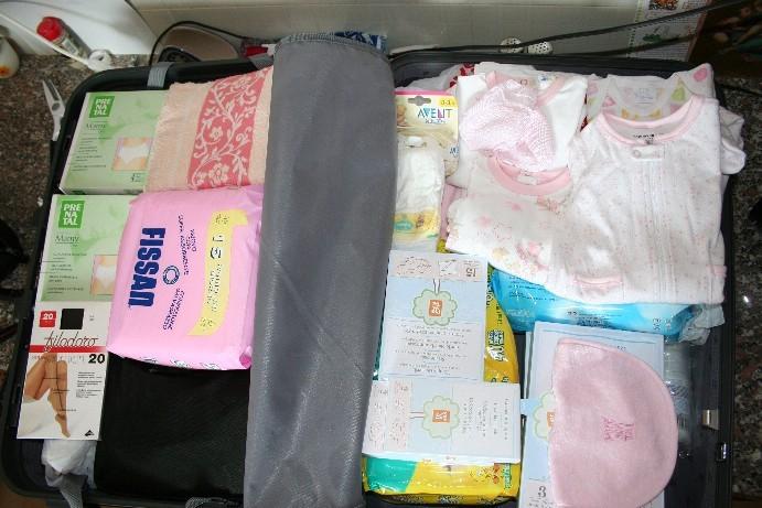 La mia valigia | Noi Mamme