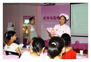 Dottore cinese a domicilio | Noi Mamme