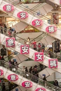 Negozi Cinesi | Noi Mamme