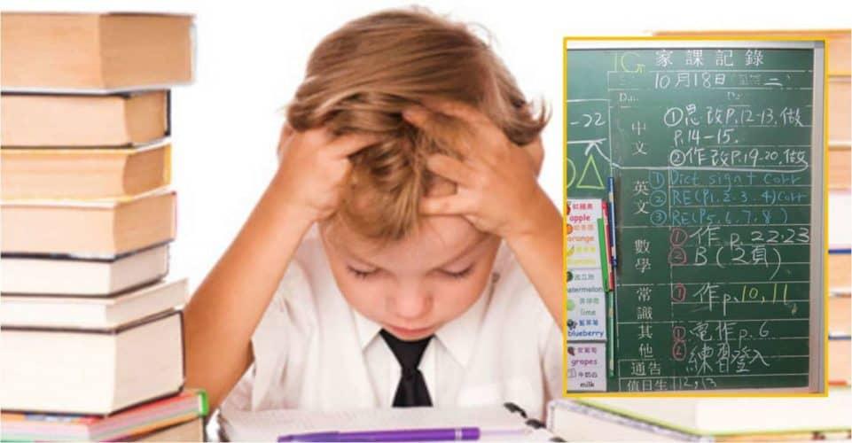 Compiti a casa: cara Maestra, caro Ministro Fioramonti